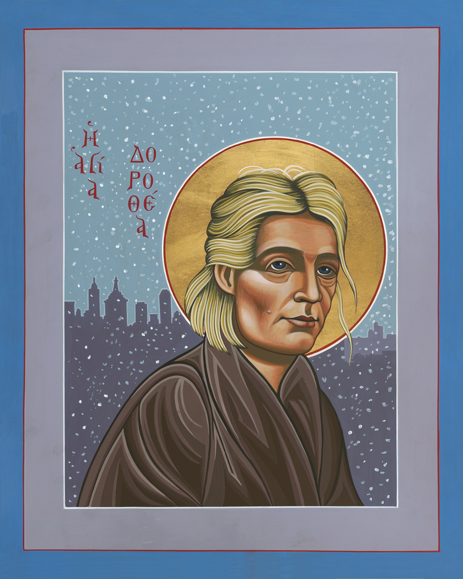 Holy Prophet Dorothy Day