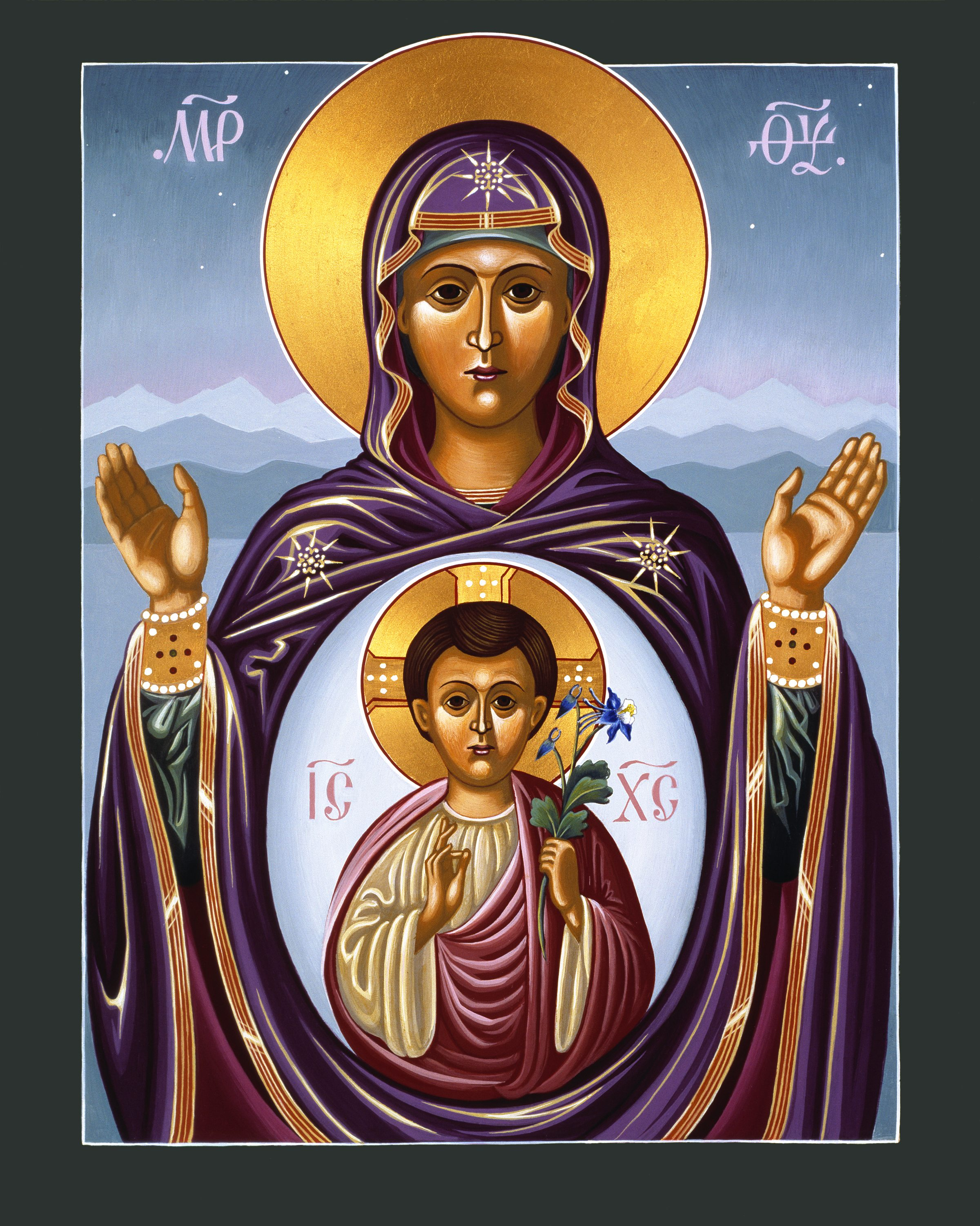 Our Lady of the New Advent-Gate of Heaven