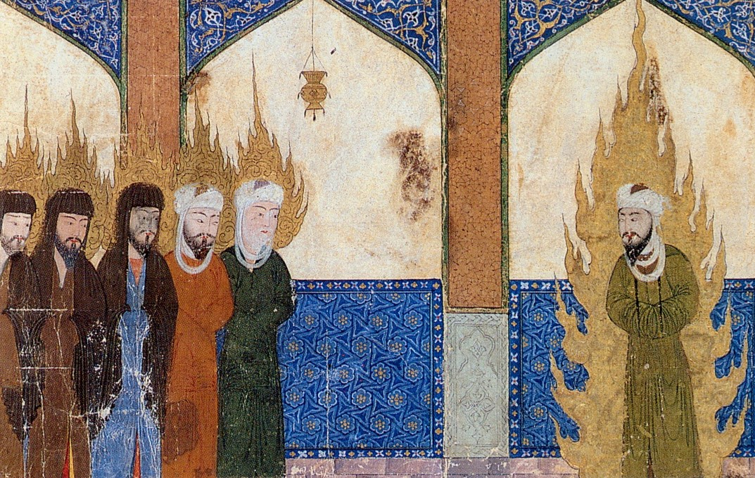 A Muslim Scholar Sets Out To Investigate Jesus Christ