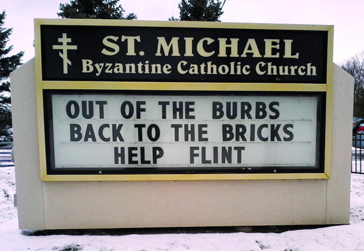 The marquee in front of St. Michael Byzantine Catholic Church in Flushing, Mich., reminds passers-by of the needs of the people of Flint, Mich. (CNS photo/courtesy St. Michael Byzantine Catholic Parish)