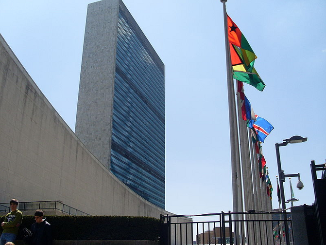 The United Nations headquarters in New York (photo form Wikimedia Commons)