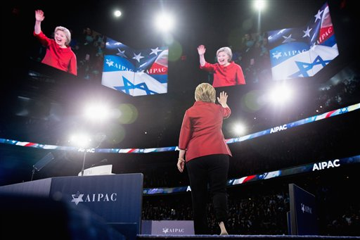 Democratic presidential candidate Hillary Clinton waves as she arrives to speak at the 2016 American Israel Public Affairs Committee (AIPAC) Policy Conference, March 21, 2016, at the Verizon Center in Washington (AP Photo/Andrew Harnik).