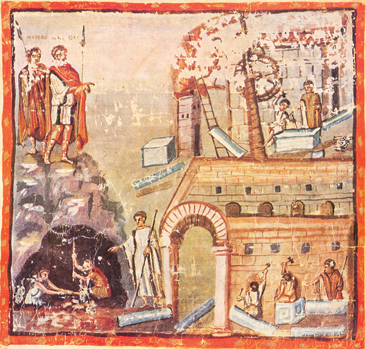 """Building of a City,"" from Vergilius Vaticanus, The Aeneid of Virgil, Book I, ca. 4th century."