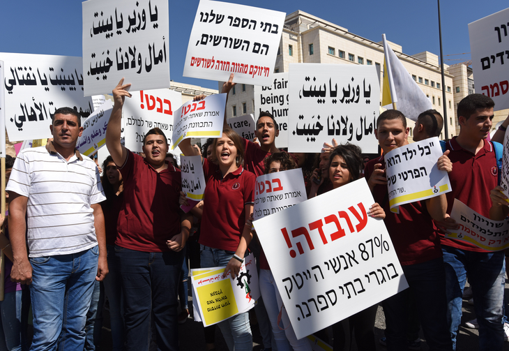 Israeli Arab Christians demonstrate outside Israeli Prime Minister Benjamin Netanyahu's office in Jerusalem Sept. 6, to protest government budget cuts to their schools. (CNS photo/Debbie Hill)