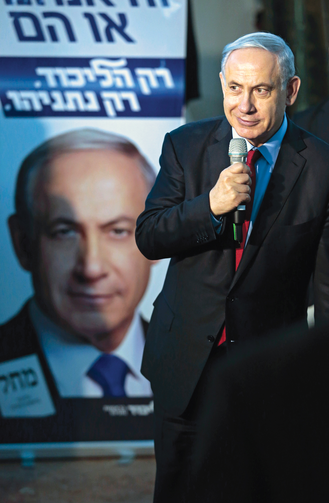 AT WHAT COST? Israeli Prime Minister Benjamin Netanyahu burned a few bridges in the final days of his successful campaign.