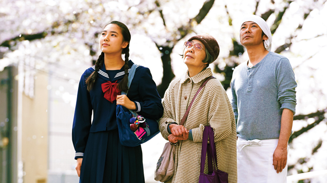 "MAGIC BEANS. Kirin Kiki, center, as Tokue, and Masatoshi Nagase, right, as Sentaro in ""Sweet Bean"""