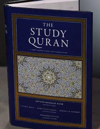 bible vs quran essay
