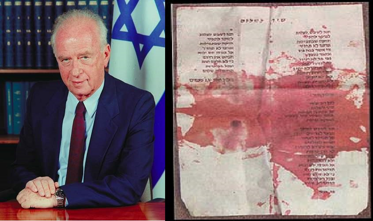 Yitzhak Rabin, 1922-1995, Prime Minister of Israel and the blood-stained piece of paper with the words of the song he tried to sing, Shir LaShalom: A Song for Peace