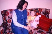 Karen Park with her mother, circa 1971 (photo courtesy of the author)